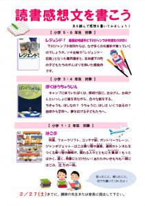 スクリーンショット (中)