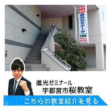 kyoushitsu_sakura