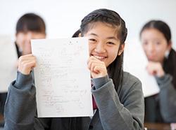 小学生、中学生、高校生のテスト対策・入試対策もお任せください。