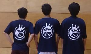 sinkohseminar-basketball