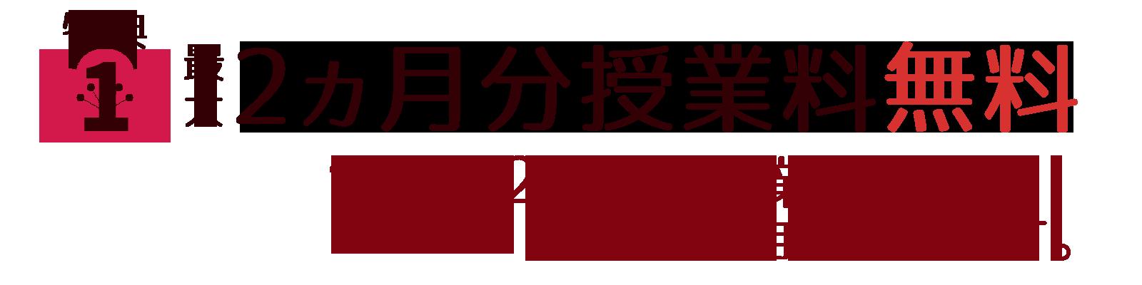 yoto021